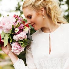 Wedding photographer Dmitriy Noskov (DmitriyNoskov). Photo of 12.04.2018