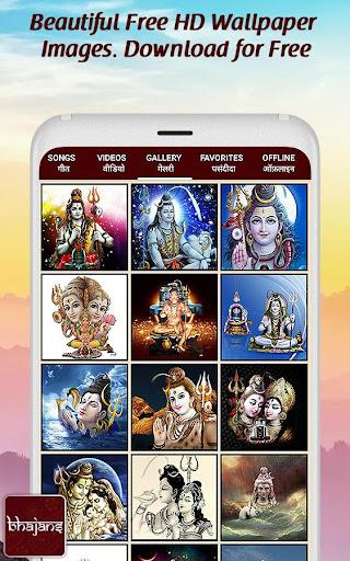 2000 Bhajans - Hindi Bhajan Bhakti Aarti Songs screenshots 3