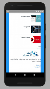Download لحظة For PC Windows and Mac apk screenshot 4