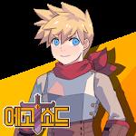 에고소드: 마검 키우기 Icon