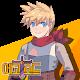 에고소드: 마검 키우기 (game)
