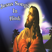 Jesus Songs In Hindi