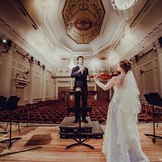 Wedding photographer Ekaterina Korchik (Delvitastudio). Photo of 05.04.2014