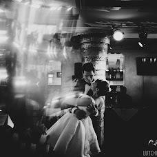 Wedding photographer Alisa Lutchenkova (Lut4enkova). Photo of 16.07.2015