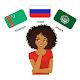 Turkmen Russian Arabic phrasebook Download for PC Windows 10/8/7