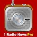 myTuner Radio ラジオ日本, ラジオ  FM