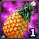 甘〜いパイナップル