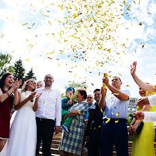 Wedding photographer Katerina Kudukhova (valkiriya888). Photo of 10.07.2017