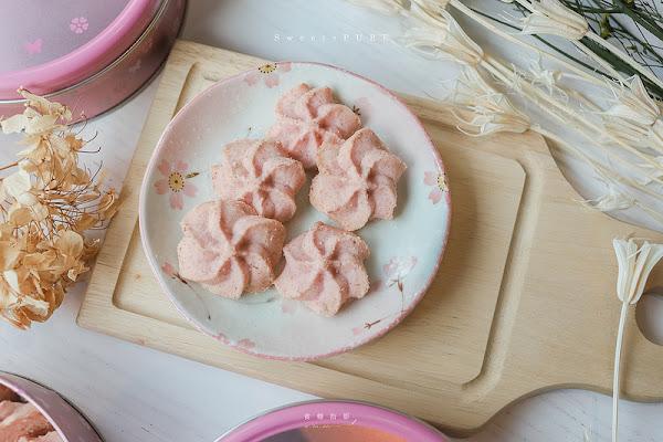 台中伴手禮推薦: SweetsPURE 森貝爾溫感手作烘焙|櫻花季裡的幸福,是一口一個的香酥曲奇。期間限定櫻花口味曲奇餅乾