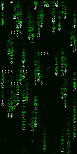 Matrix screensaver by Kaamil Jasani (Google Play, United