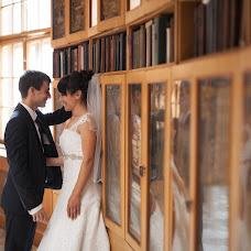 Wedding photographer Vova Procik (protsyk). Photo of 01.08.2015
