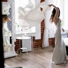 Wedding photographer Svetlana Smirnova (Fotonastroenie). Photo of 26.04.2018