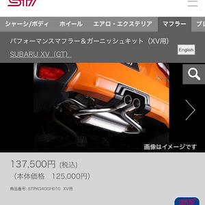 XV GT3のカスタム事例画像 koさんの2020年05月17日18:10の投稿