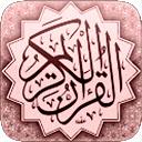 القران الكريم Quran Kareem مسموع