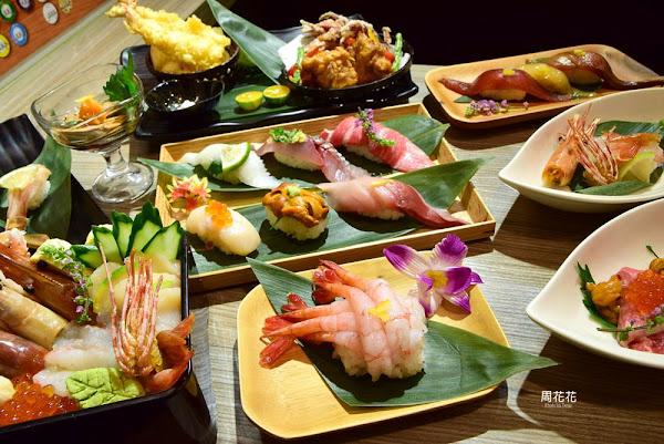 天晴迴轉壽司あっぱれ 日本老闆坐鎮、新幹線送餐,新興區美食推薦