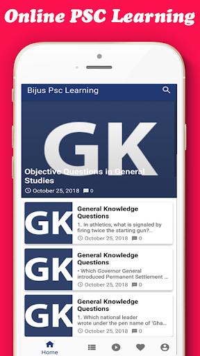 Biju's Psc Learning, Coaching, Psc Questions, Quiz 5.8 screenshots 1