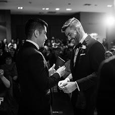 Wedding photographer Andrés Ubilla (andresubilla). Photo of 24.07.2018