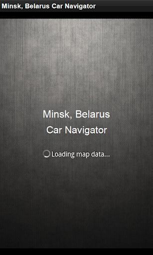 GPS Navigation Minsk Belarus