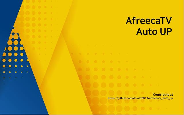 AfreecaTV Auto UP