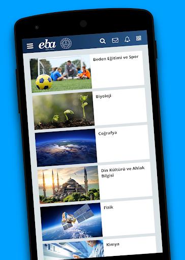 EBA screenshot 7