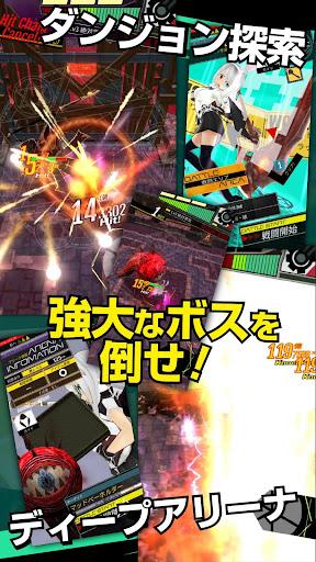ブラック・ブラッド・ブレイカー  captures d'écran 2
