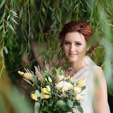 Wedding photographer Galina Kisel (galakiss). Photo of 10.11.2017