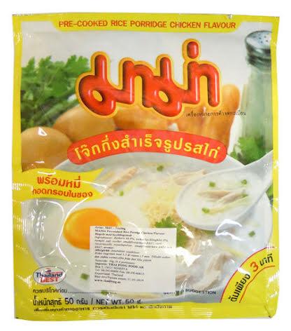Mama Rice Porridge Chicken 50 g