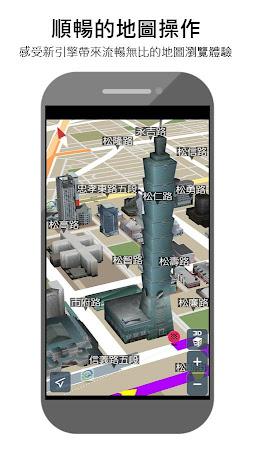 樂客導航王N5(30 天體驗版) 2.55.2.554 screenshot 640254