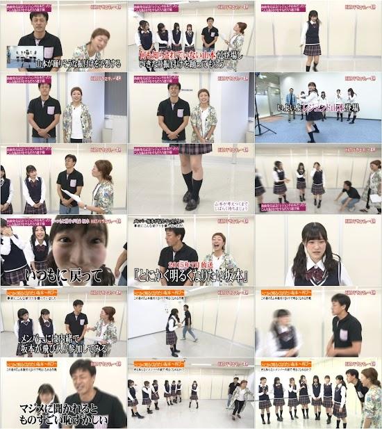 (TV-Variety)(720p) HKT48 – HKTバラエティー48 ep52 160925