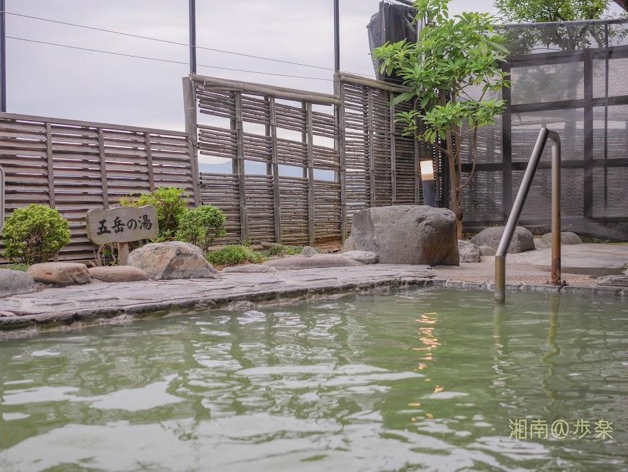 露天風呂(五岳の湯):あけびの湯