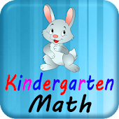 Kindergarten Math Test Prep