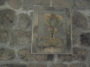 Photo: Muzeum w podziemiach. Kielich trzemeszeński