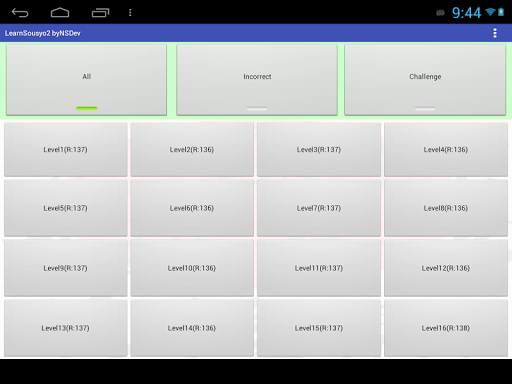 LearnSousyo2 byNSDev 1.2.0 Windows u7528 4