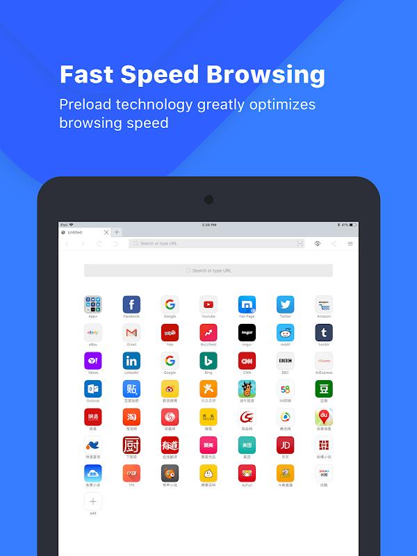 Maxthon Browser - Fast & Safe Cloud Web Browser screenshots
