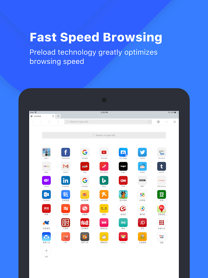 Maxthon Browser - Fast & Safe Cloud Web Browser- screenshot