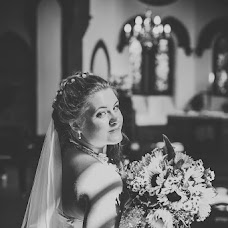 Wedding photographer Anastasiya Strobykina (Danizy). Photo of 04.02.2015