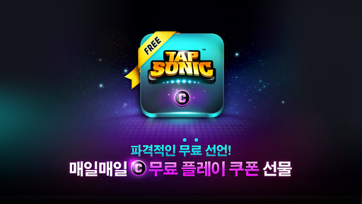 TAP SONIC - Rhythm Action screenshot 1