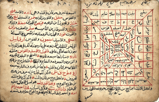كتاب شمس المعارف الكبرى نسخة اصلية for PC