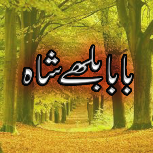 Bulleh Shah Kehende Nain Top