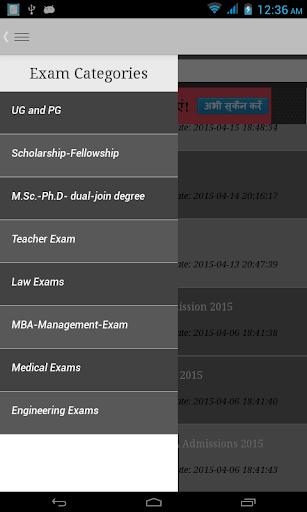 Latest Exams News