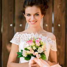 Wedding photographer Elena Gorbach (gorbachfoto). Photo of 21.08.2016
