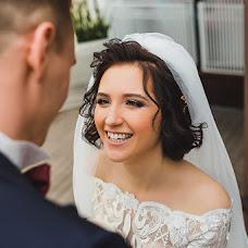 Wedding photographer Elena Senchuk (baroona). Photo of 26.04.2018