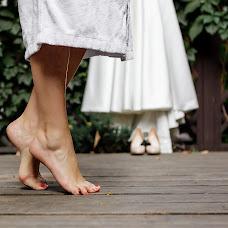 Wedding photographer Anastasiya Nazarova (Anazarovaphoto). Photo of 25.09.2018