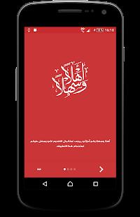 شيلات فهد بن فصلا بدون نت2017 - náhled