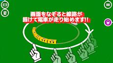 タッチトレイン3D みんな遊べる無料アプリのおすすめ画像2