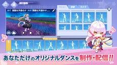 (メモリン)メモリーズ・オブ・リンク-超美麗・着せ替え×リズムゲームのおすすめ画像4