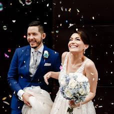 Nhiếp ảnh gia ảnh cưới Viviana Calaon moscova (vivianacalaonm). Ảnh của 04.07.2019