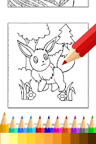PokeMonster Coloring Book New - screenshot thumbnail 03