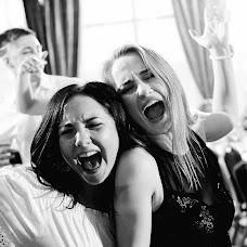 Wedding photographer Nadya Denisova (denisova). Photo of 23.05.2018