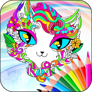 Chroma Coloring Book For Adults & Professionals
